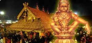 Sabarimala pilgrimage center,